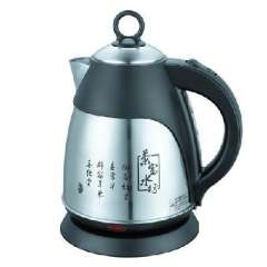 Rongshida | stainless steel electric kettle