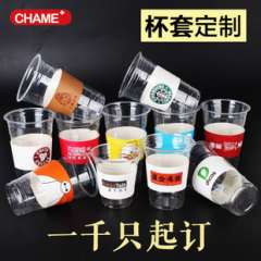 Cups lagging, corrugated cup sets, sets anti-hot cups, paper cup sleeve insulation sleeve custom-tailored Mug