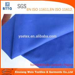 7OZ 88/12 CN flame retardant and anti-static fabric made in China