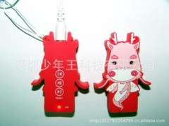 Dragons mp3 | Cartoon mp3 PVC soft MP3 | Player | MP3 wholesale | provide a model
