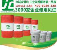 Supply of Nine City brand synthetic cutting fluid, metal cutting fluid, CNC cutting fluid