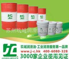Supply of Nine City brand M1011 saponification emulsified oil, rust emulsified oil saponification