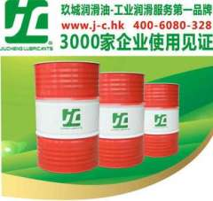 Manufacturers supply Nine City brand molybdenum disulfide grease, Suzhou lithium-based gear grease