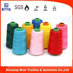 aramid sewing thread sewing thread