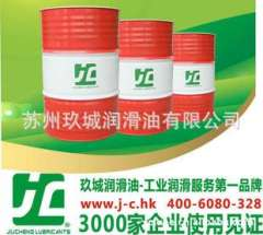Supply of Nine City brand EP150 # industrial gear oils, Suzhou EP220 # industrial gear oil in winter
