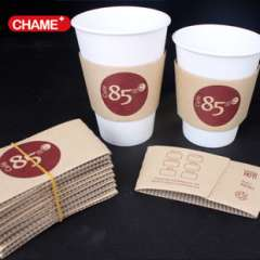Manufacturers custom-tailored disposable coffee cups cup of tea cup sets of corrugated cup sleeve insulation sleeve Mug