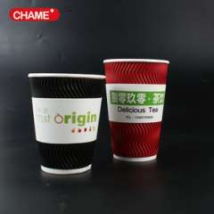 A US paper cups advertising insulation sleeve white card Mug plastic cups tea cup cup sets custom made to order