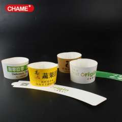 Create beautiful paper insulated white coffee cup advertising glass tea cups cups plastic cup custom made