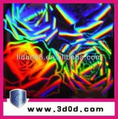 various Security hologram printing papers