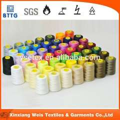 YSETEX 2016 wholesale fire resistant colorful aramid sewing thread Supplier's Choice