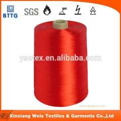 100% spun polyester sewing thread wholesale, Cheap sewing thread Supplier's Choice