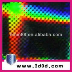 Customized design hologram sticker\hologram packing picture