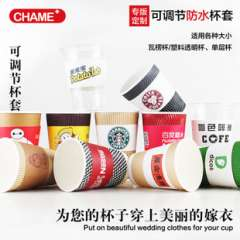 A US paper cups disposable coffee cup set tea cup white card cup sleeve insulation cup sets custom LOGO print