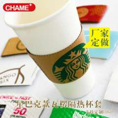 A US cups cups thick disposable coffee cup sleeve insulation sleeve tea cup sets custom LOGO print