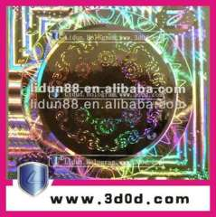 security Self-adhesive Serial Number hologram Stickers high quality