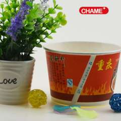 Factory direct custom logo printed disposable paper bowl gourmet special one-time environmental bowl