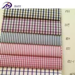 shirt fabric maker China