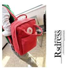 korean style badge patch monkey canvas backpack