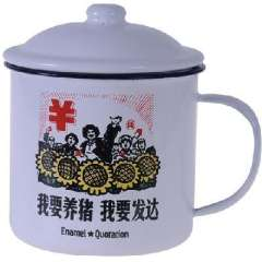 Queen nostalgia personalized quotations enamel cup / Tangci Gang - I want to pig, I want to become rich