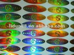 Security Hologram self adhesive label