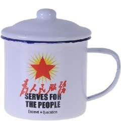 Quotations enamel cup nostalgic trumpet personality / Tangci Gang - Serving the People