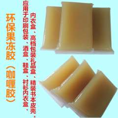 Jelly jelly rubber | industrial glue | environmentally-friendly plastic jelly factory outlets