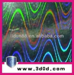 custom comprehensive security hologram with label competitive price