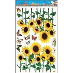 Lido large home fashion wall stickers - Sunflower (HL5917)