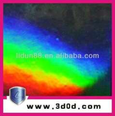 3D laser rainbow holographic labels