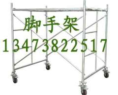 Hebei factory professional supplier of scaffolding
