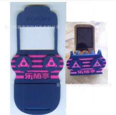 PVC silicone selling mobile phone holder | Mobile | New cell phone holder