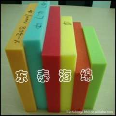 Factory direct packaging foam, forming sponge, processing a variety of custom color density sponge hardness