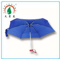 Pocket Folding Flat Mini Umbrella