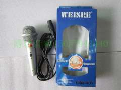 Microphone DM-401