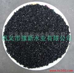 Supply of coconut acid activated carbon water purification