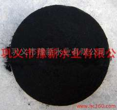 Supply Yuxin Yuxin 'decoloring deodorizing charcoal powder wood activated carbon'