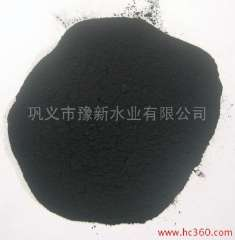 Supply Yuxin Yuxin wood charcoal active carbon powder pigment division