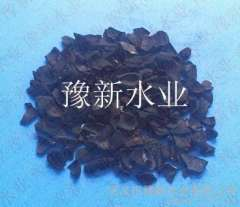 Supply Yuxin various Nutshell activated carbon gold