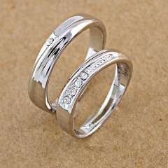 Couples Rings Set