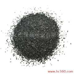 Supply of coconut shell activated carbon water purification