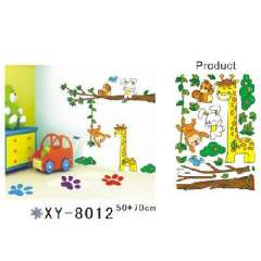 Magical removable | Wall stickers | innocent