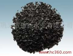 Supply of water purification activated carbon - coconut almond shell