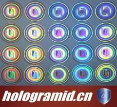 Security 2D\3D Hologram Label\hologram film\laser encryption