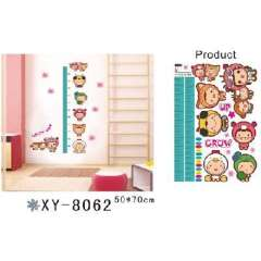 Magical removable | Wall stickers | growing footprint