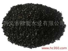 Supply Henan Yuxin new quality coconut shell activated carbon