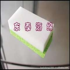 Cleaning sponge manufacturers, factory direct cleaning sponge, custom processing all types of cleaning sponge