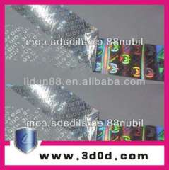 hologram, wholesale security hologram sticker