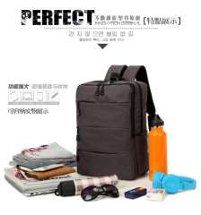 Korean version of college men and women leisure travel computer backpack