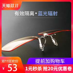 ZoMei ultra-thin filter 67mm gradient mirror GND77 / 82/55/58 / 62mm round dimming UV single-reflection mirror
