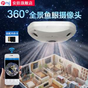 Glass stickers insulation film sunscreen household windows kitchen balcony shift door sunshine one - way proof of the sun foil